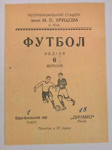 Dynamo-Kiev-home-amp-away-international-friendly-programmes-from-1953-see-list