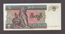 1996 5 KYATS MYANMAR CURRENCY GEM UNC BANKNOTE NOTE MONEY BANK BILL CASH BURMA