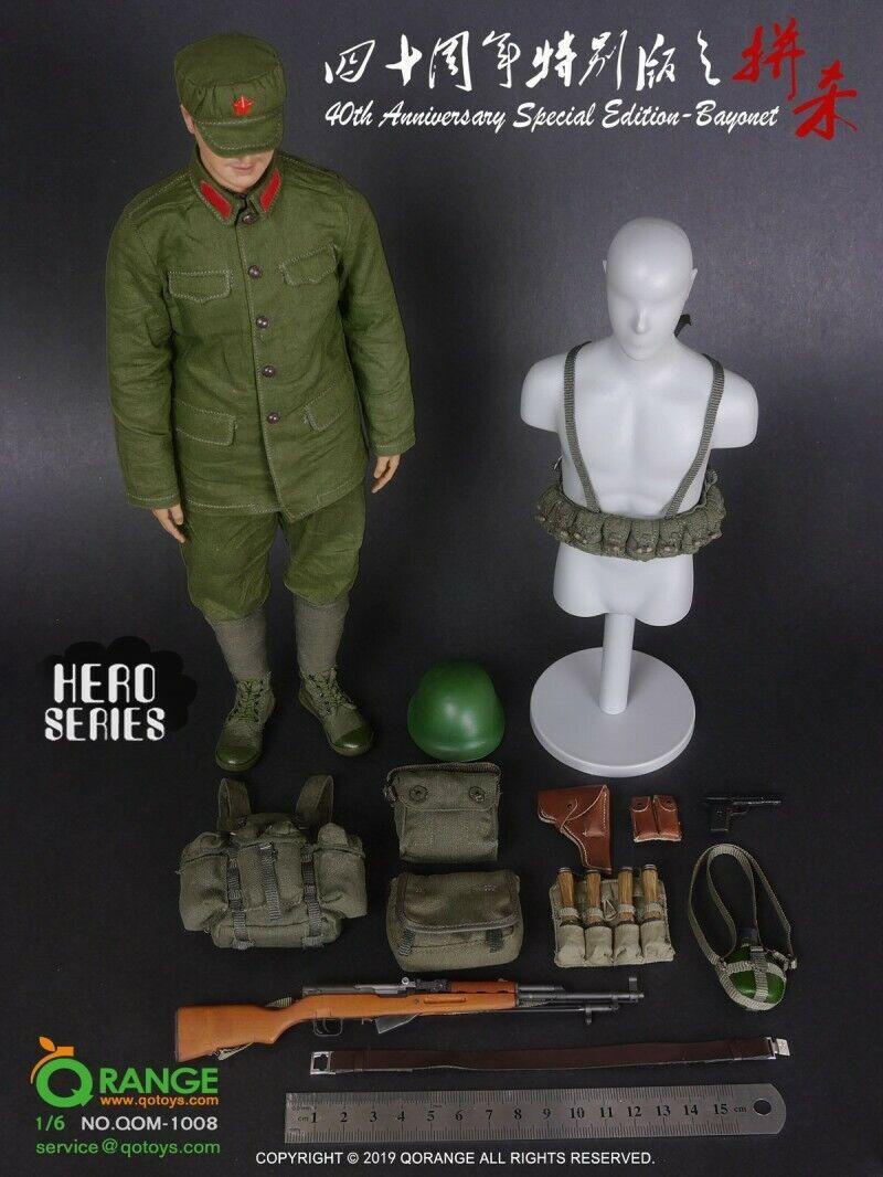 1 6 qOrange qotoys QOM-1008 40th anniversaire édition spéciale Soldat Vêtements Set