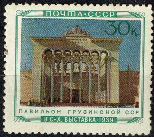 Russia Famous Moscow Architecture House of Georgia stamp 1939 MNH