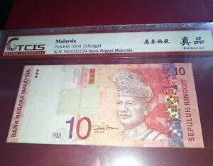 2004-Malaysia-10-Ringgit-TCIS-GENUINE