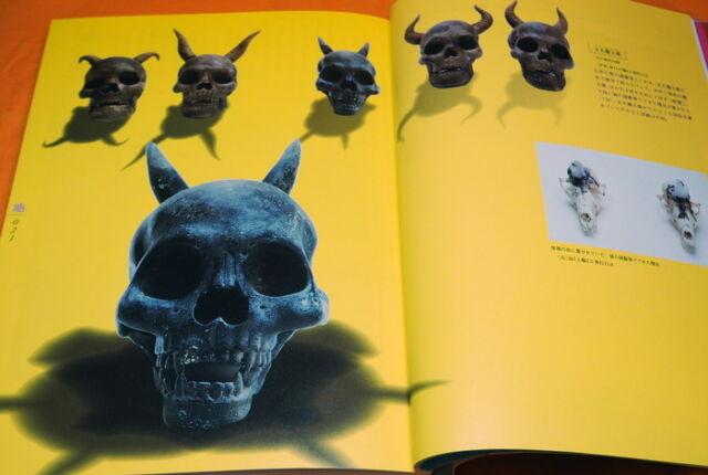 JAPANESE EDO PERIOD CRYPTID BOOK FROM JAPAN YOKAI ONI UMA KAPPA MUMMY #1093