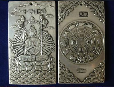 Old chinese Tibet Silver amulet guanyin Bullion statue thangka netsuke