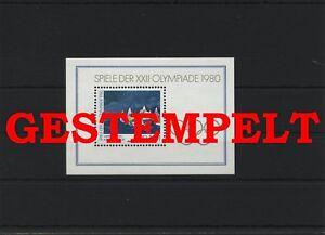 Germany-GDR-vintage-yearset-1980-Mi-Block-60-Postmarked-Used-More-See-Shop