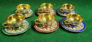 Hutschenreuther-Selb-LHS-Bavaria-Germany-Tea-Cup-amp-Saucer-Set-of-6-Gold-Lining