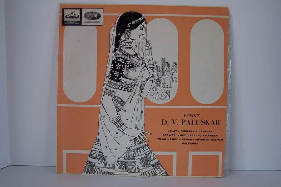 Pandit D.V. Paluskar - Pandit D V Paluskar Vinyl LP Rec