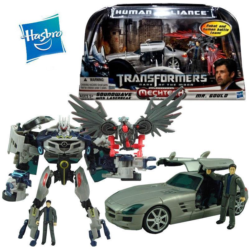 TRANSFORMERS HUMAN ALLIANCE SOUNDWAVE LASERBEAK MR.GOULD MECHTECH ROBOT CAR TOY