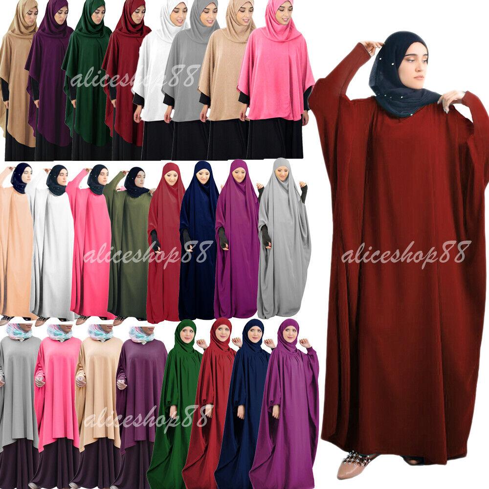 One Piece Khimar Hijab Jilbab Abaya Overhead Muslim Prayer Niqab Burqa Dresses