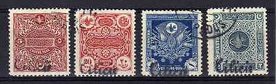 CILICIE TURQUIE Taxe n° 9/12 oblitéré  -  Cilicia Turkey used stamp