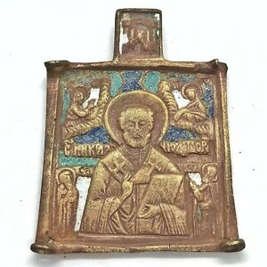 RARE-Medieval-European-Old-Holy-Relic-Catholic-Orthodox-Christian-800-1500-AD