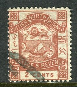 NORTH BORNEO; 1888-92 early classic 'Postage & Revenue' issue used 2c. value