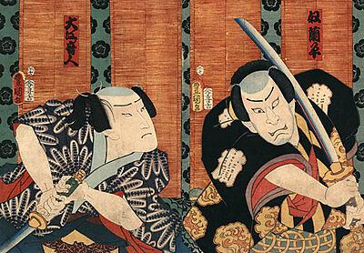 Samurai Sword Fight 22x30 Japanese Print Japanese Asian Art Japan Warrior