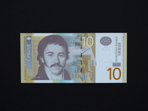 DATE 2013 QUALITY NOTE   *  UNC  * SERBIA BANKNOTES 10 DINARA