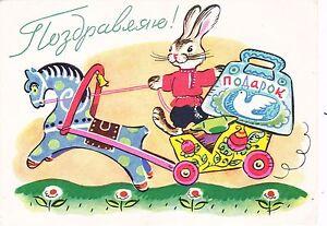 1961-RARE-Congrats-Hare-rabbit-rides-toy-horse-by-Zotov-Russian-Soviet-postcard