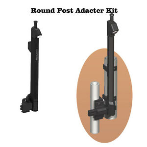 Pool Gate Latch Round Post Adapter Kit Magnetic Mag Lock Child Proof
