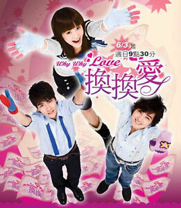 Details about Why Why Love - Huan Huan Ai - Taiwanese Drama - Box Set -  Chinese Subtitle