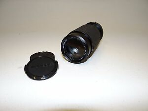 Soligor-Objektiv-Soligor-C-D-80-200-mm-1-4-5-Nikon-AI-Bajonett-geprueft-Foto-2092