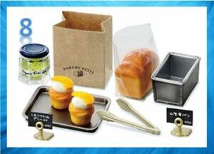Re-ment Miniature Japanese Bakery Petit Set rement 600yen Bread /& Cake No.05