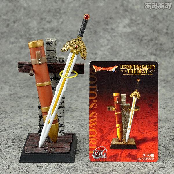 Square Enix Dragon Dragon Dragon Quest Legend Items Gallery The Best redo Sword New Authentic c38128