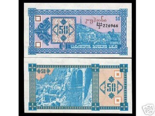 GEORGIA 50 LARIS P37 1993 HORSE MOUNTAIN TUNNEL UNC GEORGIAN MONEY BILL BANKNOTE