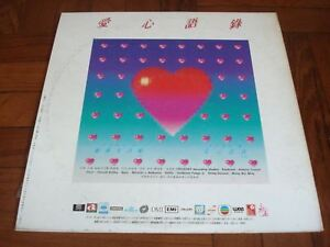 LP-TVB-Anita-Mui-Alan-Tam-Paula-Tsui-Cally-Kwong-Danny-Chan