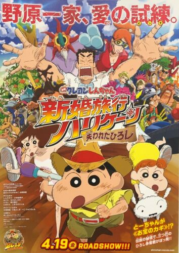 Crayon Shin-chan 2019 Anime Movie Japanese /'Chirashi/' Mini Poster B5 from Japan