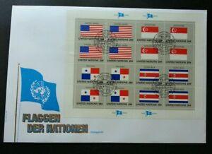 [SJ] United Nations USA Singapore Panama Costa Rica Flag 1981 (sheetlet FDC)