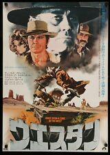 ONCE UPON A TIME IN THE WEST Japanese B2 movie poster LEONE CARDINALE FONDA