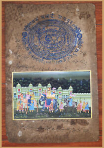 2000-Now-Antique-Old-Vintage-Stamp-Paper-India-Procession-miniature-painting