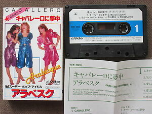 ARABESQUE-SANDRA-VI-6-Caballero-JAPAN-CASSETTE-w-Pic-Slip-Case-Insert-VCW10046