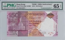 Hong Kong 2015 HSBC 150th Comm150 Dollars P-UNL150a2 PMG Gem Unc 65 EPQ