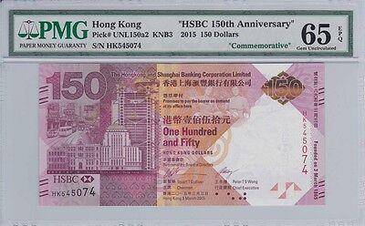 Hong Kong 2015 HSBC 150th Comm150 Dollars P-UNL150a2 PMG Gem Unc 65 EPQ