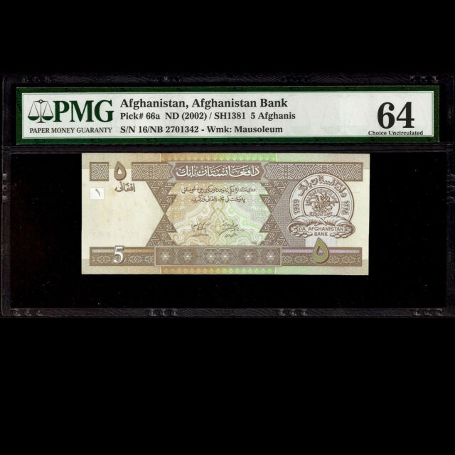 Afghanistan Bank 5 Afghanis 2002 / SH1381 PMG 64 Choice UNC P-66a