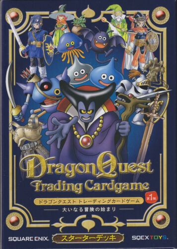 Dragon Quest Trading Card Game Part 1 Starter Deck Sealed Japanese