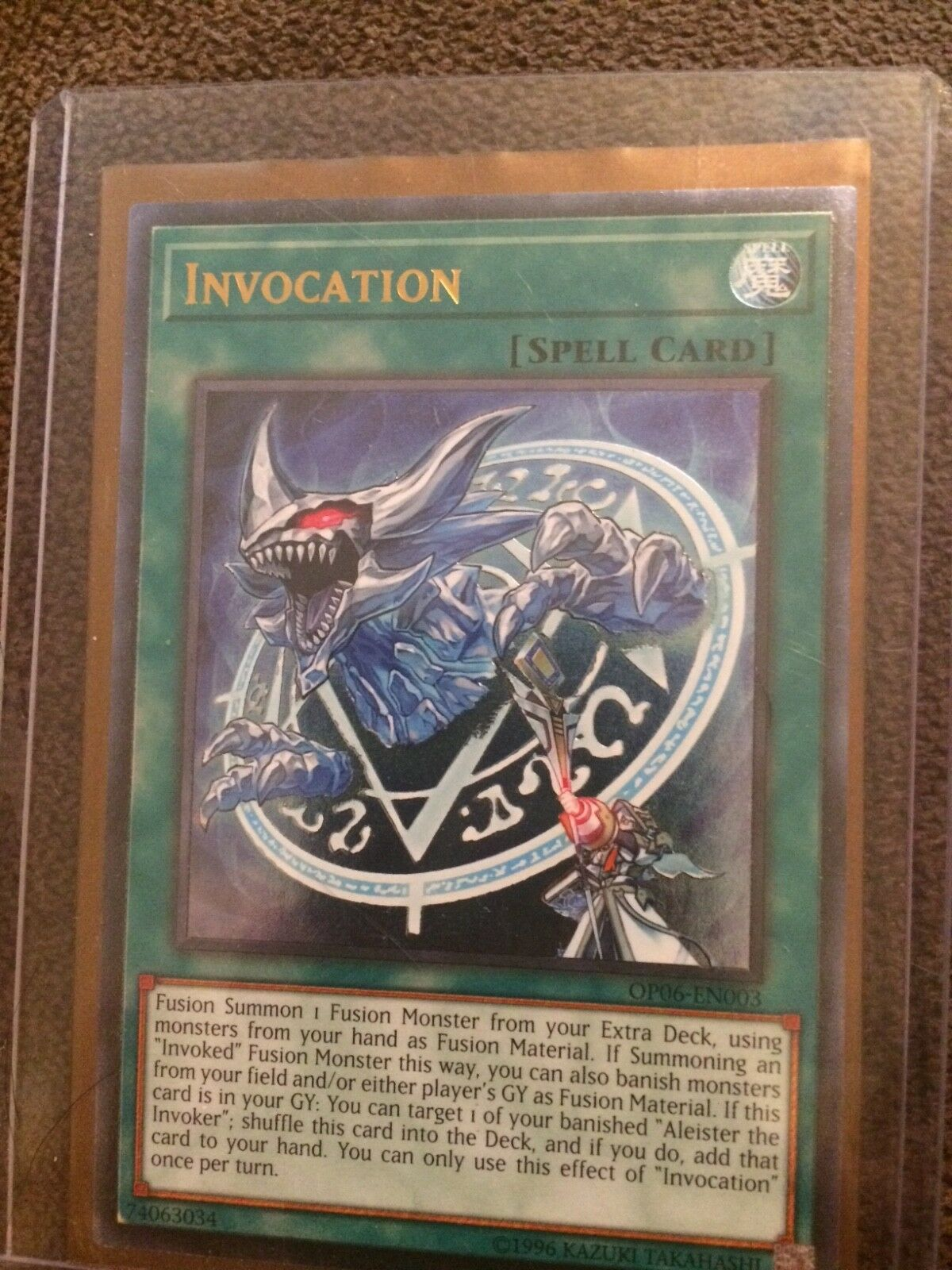 Yugioh Invocation OP06-EN003 Ultimate Rare Near-Mint Konami Spell Card