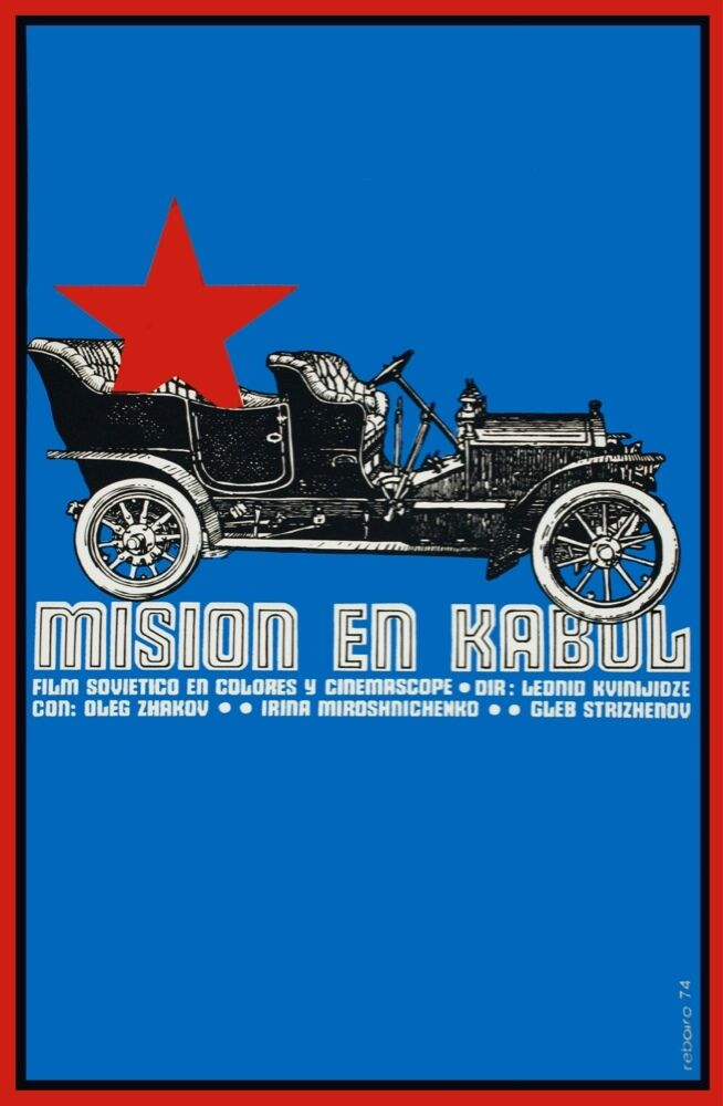 9174.Mision en kabul.soviet film.car with rot star.POSTER cor Home Office art
