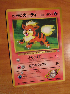 PL-JAPANESE-Pokemon-BLAINE-039-S-GROWLITHE-Card-GYM-Promo-058-CoroCoro-Comic-PLAYED