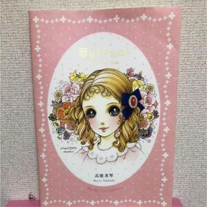 Dreaming-Girls-Macoto-Makoto-Takahashi-Art-Book-Japanese-2013-used