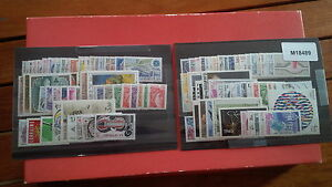france-complete-year-set-1979-1980-MNH