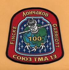"""SOYUZ TMA 13 ISS APRIL 8,2009 FINCKE GARROTT RUSSIAN  SPACE  PATCH 4 1/2 """""""
