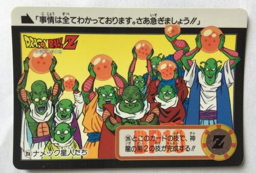 Dragon Ball Z Carddass Hondan PART 24-314