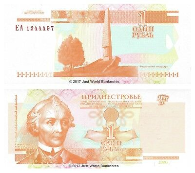 Transnistria P-34 1 Ruble Year 2000 Uncirculated Banknote Europe