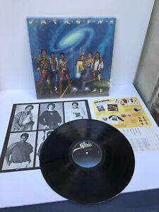 Jackson-s-victory-epic-QE-38946-Lp-Vinyl-Record-Album-33-1984-CBS-Nice