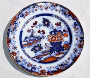 Antique Minton China Amherst Flow Blue