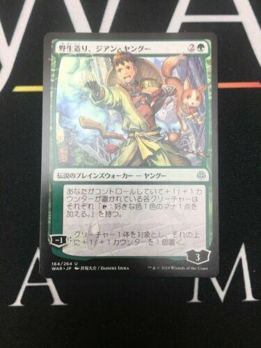 Jiang Yanggu Wildcrafter War of the Spark NM MTG Alt Art Japanese