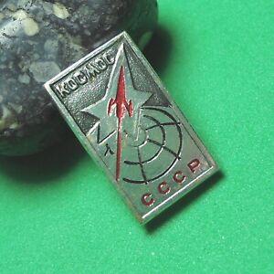 USSR-Vintage-Soviet-Russian-Space-pin-badge-Rocket