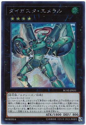 YUGIOH JAPANESE SUPER RARE CARD CARTE Daigusto Emeral RC02-JP031 Super Rare MINT