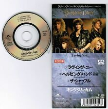 """KINGDOM COME Loving You JAPAN 3-track 3"""" CD P13P37006 SNAPPED&FOLDED Free S&H/PP"""