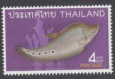 1968 THAILAND 4 B SCOTT# 508 MICHEL.# 524 UNUSED LH