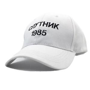 New Baseball Cap Russian Letter Satellite 1985 Hip Hop dad Hats Youth caps Hats for Men Women